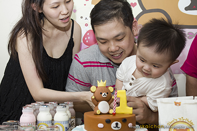 Birthday | Jden's One-Year-Old Party